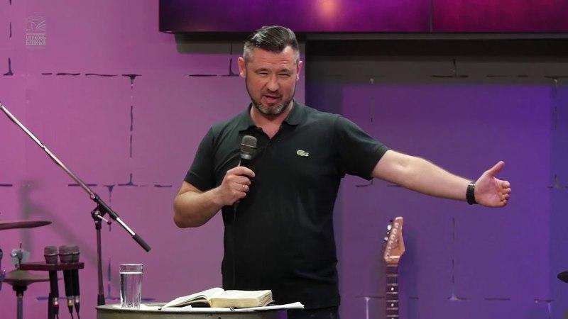 Заканчивай с духовным мажорством Руслан Сальнов 02 05 2018