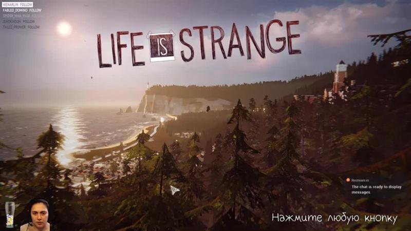 Life Is Strange - Попробуем поиграть в нее) Говорят интересненько)