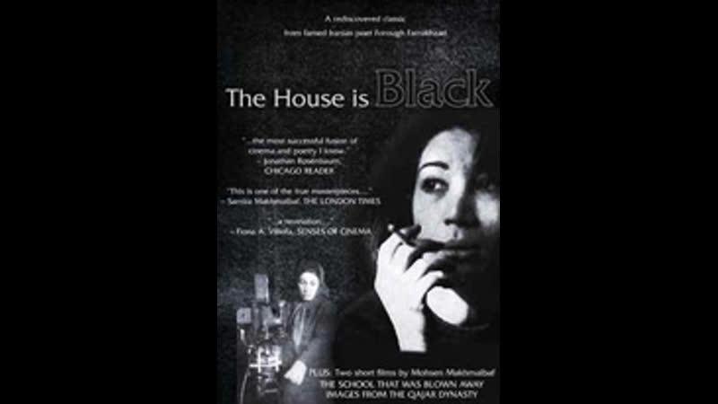 The House Is Black (1963) خانه سیاه است, Kẖạneh sy̰ạh ạst