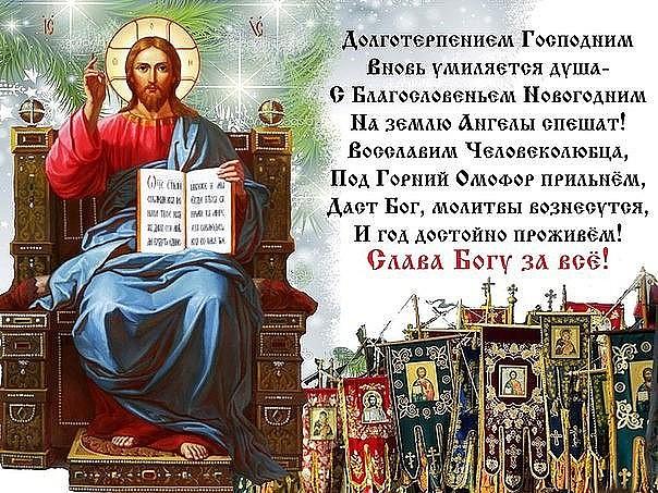 Своими руками, открытка благослови господи