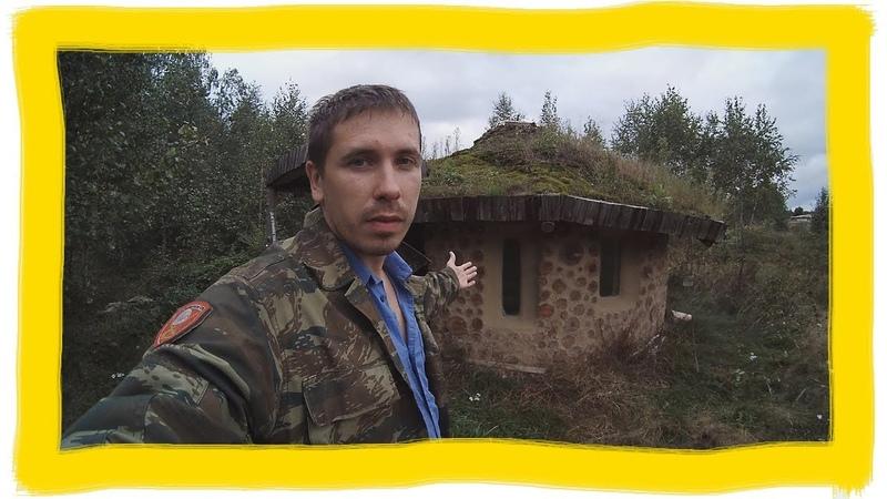 Основы строительства по технологии Глиночурка. Дом из дров с земляной крышей.