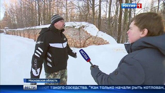 Вести-Москва • Жители подмосковной деревни пытаются отвоевать у коммерсантов старинную усадьбу