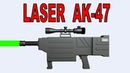 Chinese Laser AK-47: DEBUNKED!