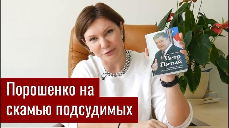 Украина. Что делать, чтоб побежали главари переворота. Е.Бондаренко