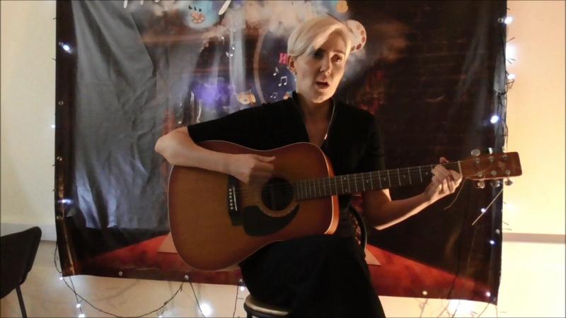 Анна Масюк While My Guitar Gently Weeps Арт кухня 19 08 18