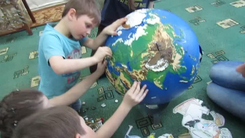 Как играли в географию на английском