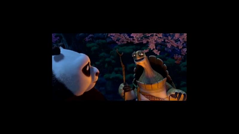 Отрывок из мультфильма Кунг фу Панда 2