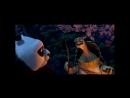 Отрывок из мультфильма: Кунг-фу Панда 2