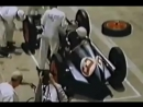 Формула 1 Пит-стоп 1950-2013