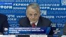 Прес-конференція з нагоди річниці звільнення Ільмі Умерова та Ахтема Чийгоза