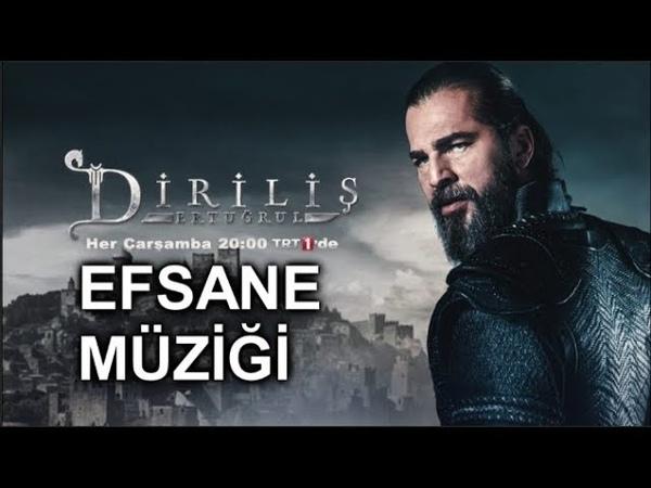 Diriliş Ertuğrul Dizi Müziği - Uzun Versiyon - Miting - 2018