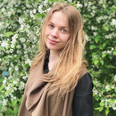 Анастасия Афанасова