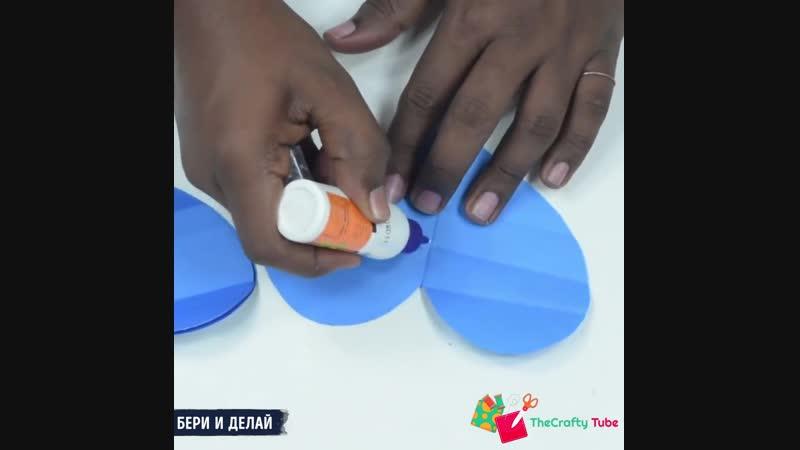Красивая и простая игрушка из бумаги, которую вы можете сделать вместе с ребенком.