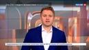 Новости на Россия 24 Средства для выплат за рождение первенца поступят в Чувашию во второй половине января