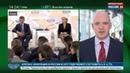 Новости на Россия 24 Дмитрий Медведев пообещад поддержку бедным регионам
