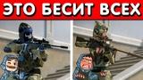 10 ВЕЩЕЙ В WARFACE, КОТОРЫЕ ВСЕЕЕЕХ БЕСЯТ!