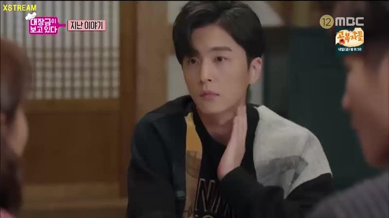 MBC 예능 드라마 [대장금이 보고 있다] 21-22회 (목) 2018-12-20 밤11시10분
