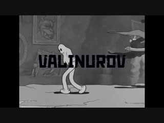 Mercury | VALINUROV | ► VK.COM/THEWOLFVINE