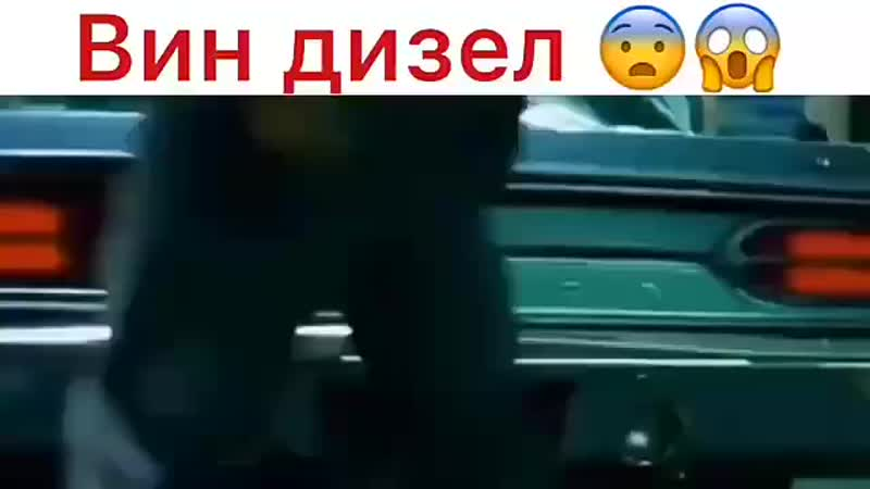 Вин Бензин xD