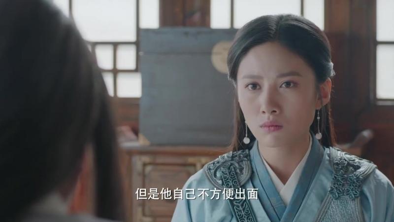Xem Phim Phiêu Hương Kiếm Vũ _ Tập 28