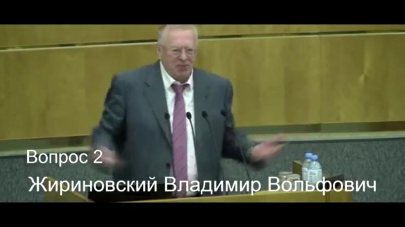 Жириновский о ВК и Телеграмме