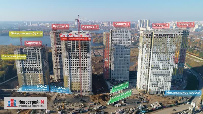 Квартал Спутник аэросъемка октябрь 2018 г