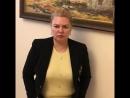 Приглашение на Ассамблею LEA от Виктории Данильченко