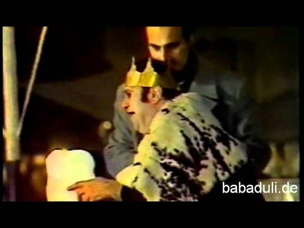 რიჩარდ III სრული სპექტაკლი - Richard III full play