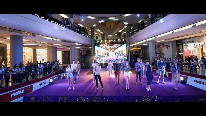 ТЦ ОZ Mall