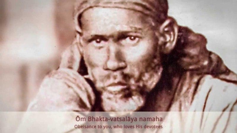 Shirdi Sai Baba 108 names - with english translation