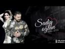 QURD ft Jeyla - Sadiq oglan