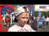 «Андрей Малахов. Прямой эфир». Прогнозы детей на матч Россия - Египет.