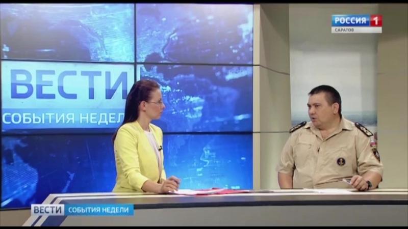 Актуальное интервью с начальником Центра ГИМС МЧС России по Саратовской области