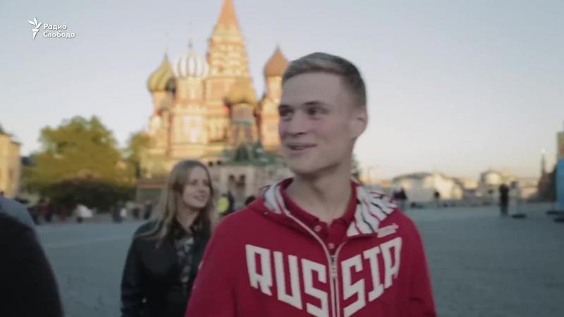 Радио Свобода - Россия будет красной. Школьник-коммунист из Владивостока (2018)