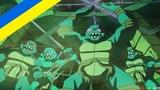 Черепашки Ниндзя на Украинском Языке - 3 Сезон 8 Серя - (Охота на Монстра)  1080p HD