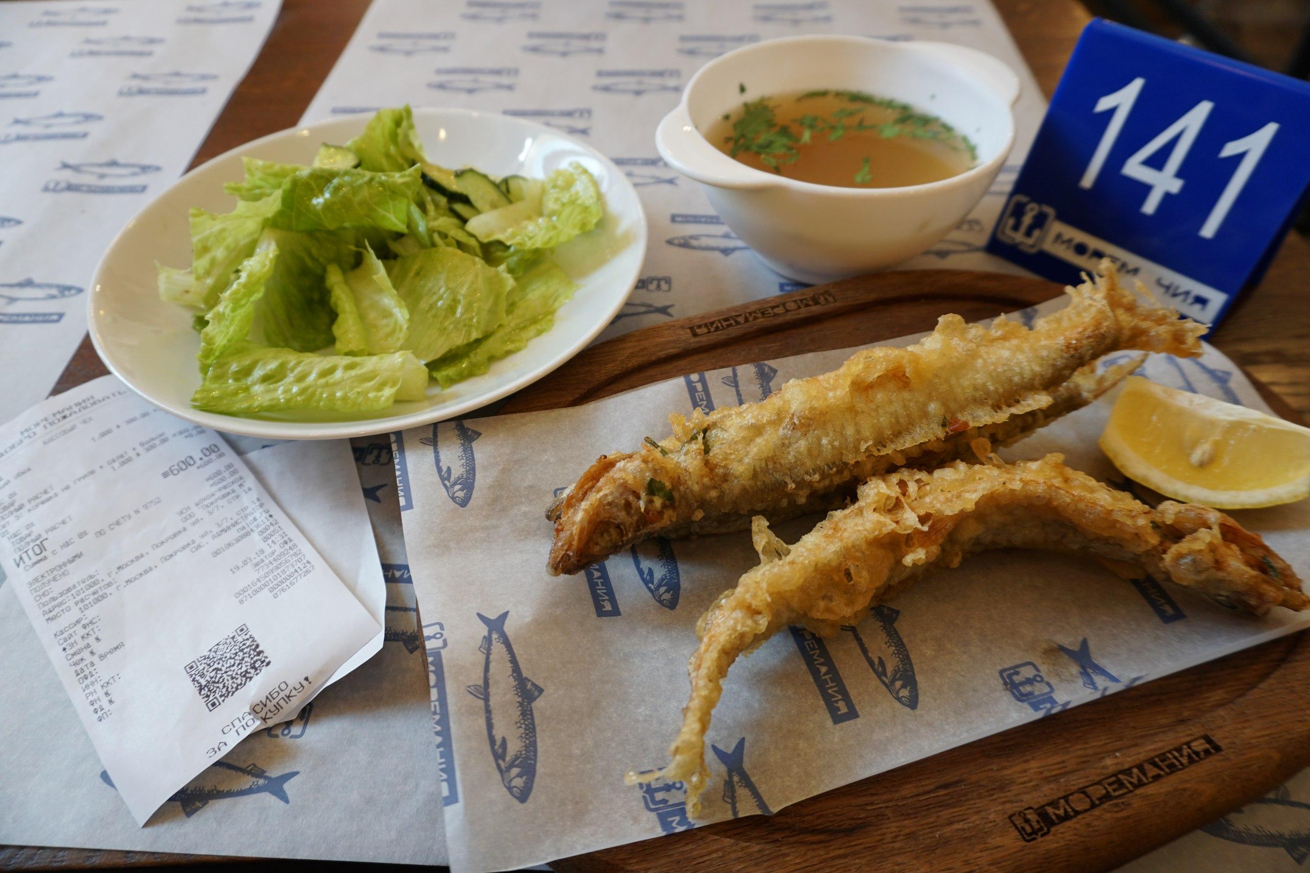 Обеды в Моремании. Самые доступные рыбные блюда в Москве