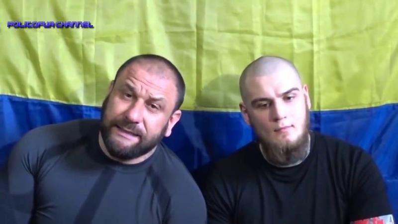 Командир Торнадо и Моджахед рассказали про Нацдружины, Нацкорпус, С14 и Азов.