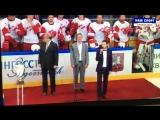 Исполнение гимна Москвы на кубке мэра Москвы по хоккею