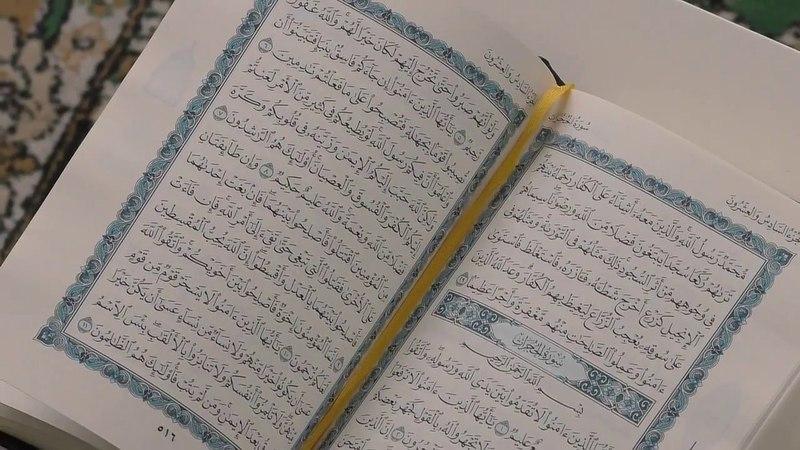 И'тика́ф (араб. اعتكاف — пребывание, уединение) — благочестивое уединение в мечети.