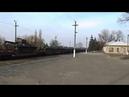 Украинские оккупанты везут эшелоны бронетехники для наступления на Донбасс 15 марта 2014 года