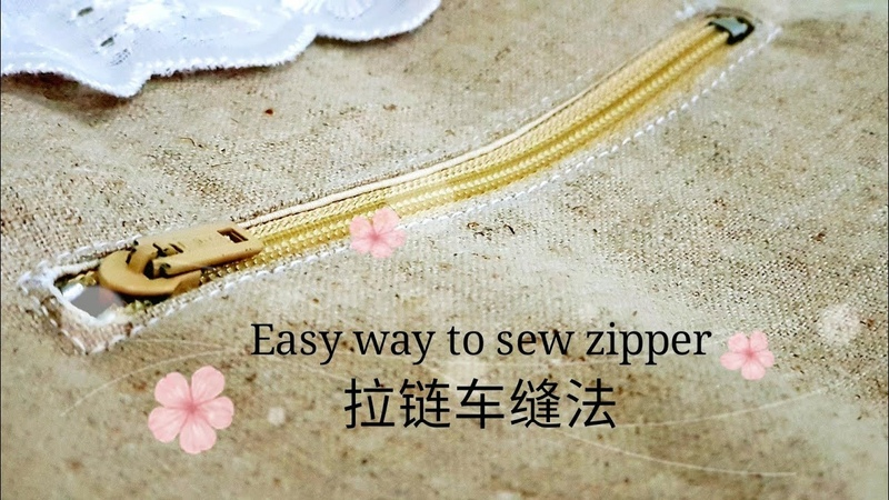 Easy way to sew zipper 【基础拉链车缝】制作包包和衣裤都适合用,赶紧收藏HandyMum ❤❤