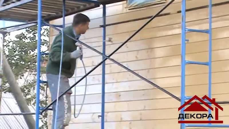 механизированная покраска дома от ООО ДЕКОРА