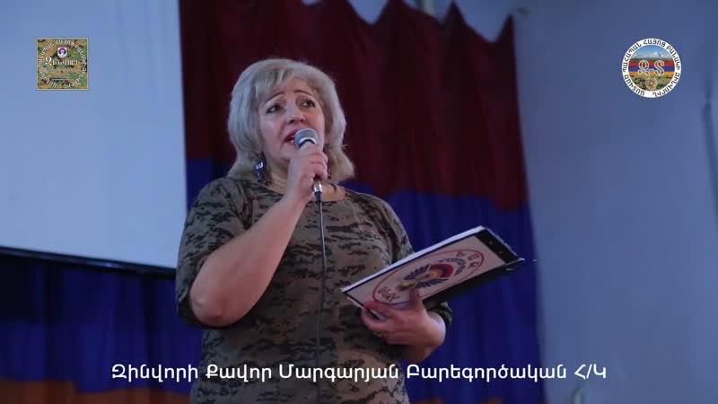 Մենք անում ենք ամեն բան ի նպաստ հայ զինվորի խաղաղության և ապահովության