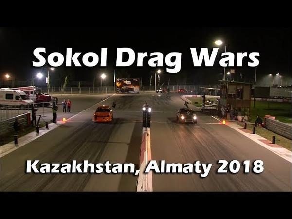 Sokol Drag Wars (Kazakhstan, Almaty 2018)