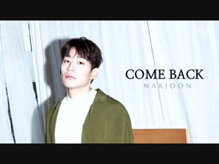 Nak Joon (feat. Luna) - Still @ Inkigayo 181014