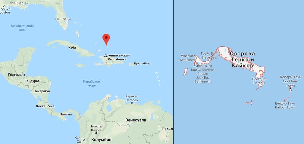 Острова Теркс и Кайкос