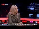 Полякова Меня российская пропаганда не коснулась