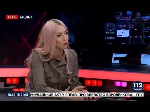 Полякова: Меня российская пропаганда не коснулась