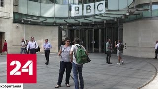 Тяжелые времена для поставщиков фейков британцы ополчились на Би би си Россия 24
