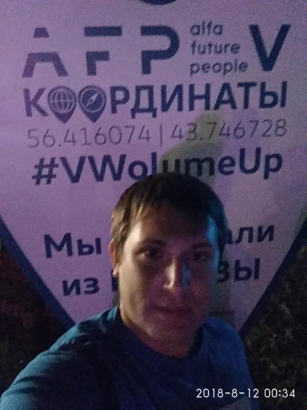 Павел Дмитриев   Балахна